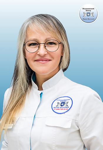 Мошкова Любовь Вячеславовна