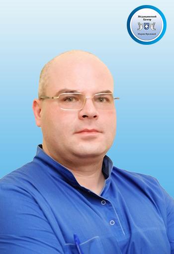 Новиков Алексей Сергеевич