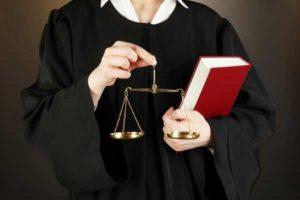 Медсправка на должность судьи