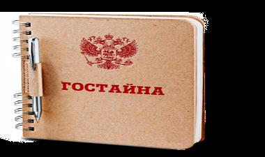 Справка по форме 989-Н (для допуска к работе с государственной тайной)