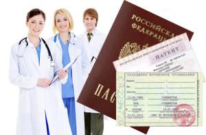 Справка в УФМС для иностранных граждан