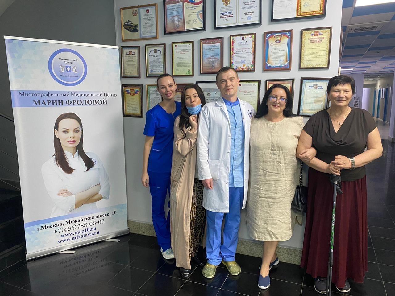 Ирина Дубцова прошла обследование в клинике Марии Фроловой