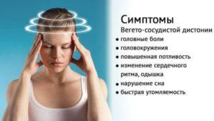 Шаткость симптомы