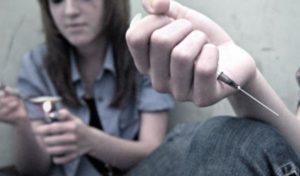 Подростковая наркозависимость