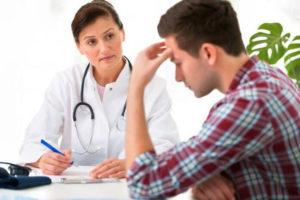 Амбулаторная наркологическая помощь