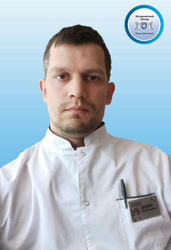 Дремин Алексей Викторович